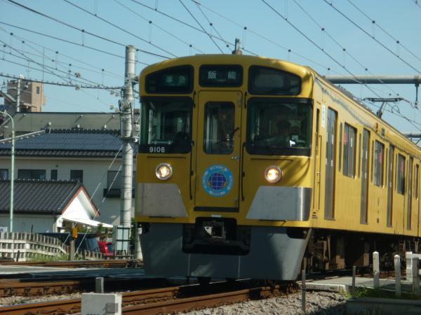 2013-09-28 西武9106F 準急飯能行き1