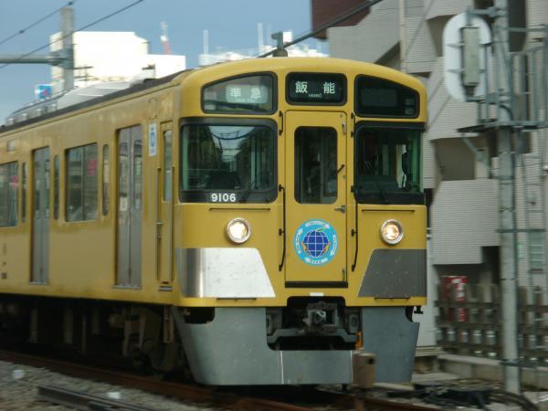2013-09-28 西武9106F 準急飯能行き3