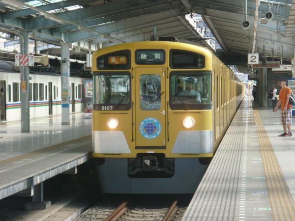 2013-09-28 西武9107F 急行飯能行き1