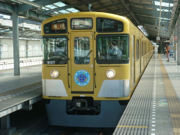2013-09-28 西武9107F 急行飯能行き2