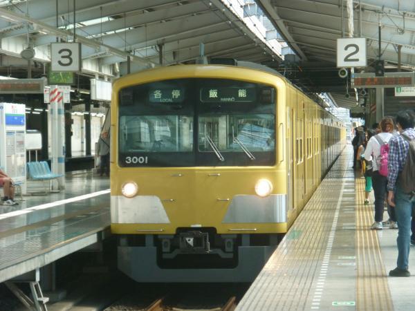 2013-09-28 西武3001F 各停飯能行き1