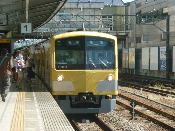 2013-09-28 西武3001F 各停飯能行き2