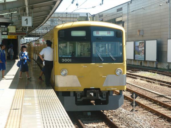2013-09-28 西武3001F 臨時1