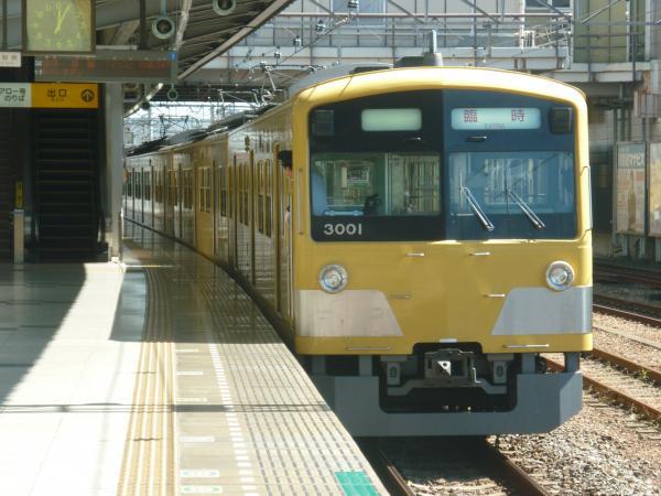 2013-09-28 西武3001F 臨時2