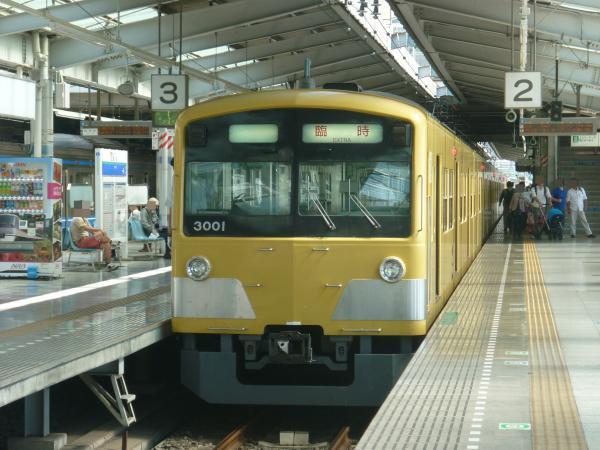2013-09-28 西武3001F 臨時3