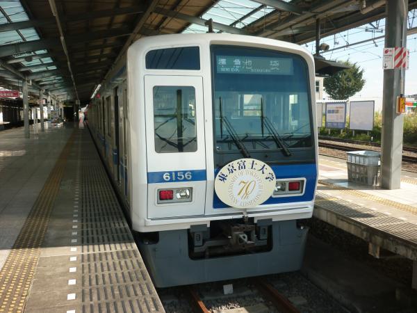 2013-09-28 西武6156F 準急池袋行き