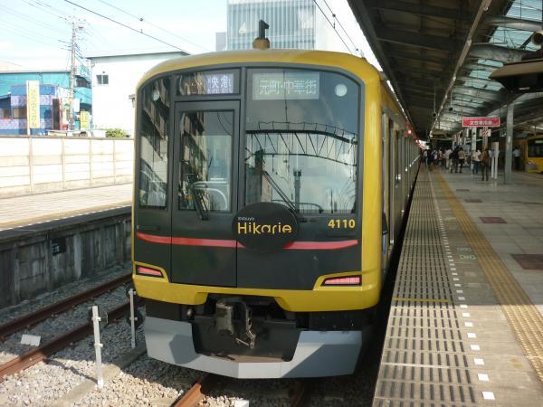 2013-09-28 東急4110F 快速急行元町・中華街行き
