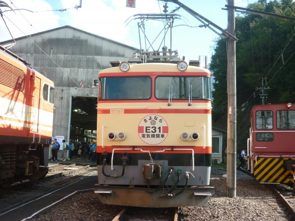 2013-10-06 E31形電気機関車2