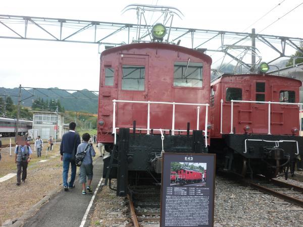2013-10-06 E43