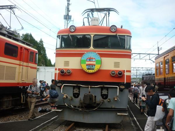 2013-10-06 E851形電気機関車1