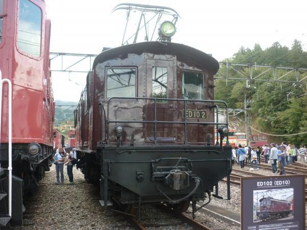 2013-10-06 ED10形電気機関車1
