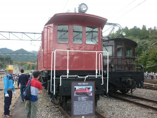2013-10-06 ED12形電気機関車