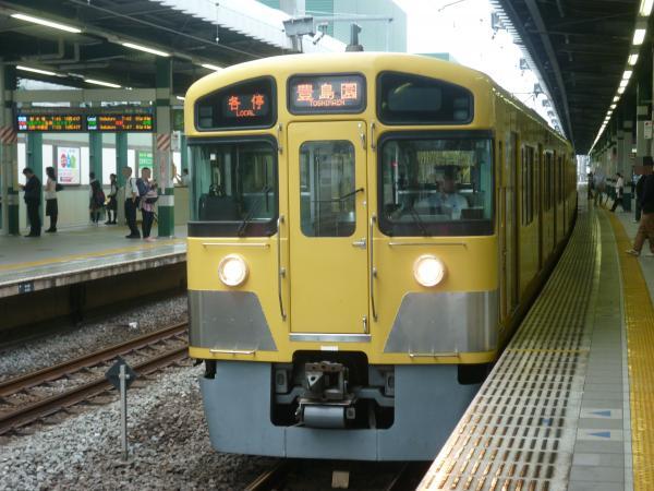 2013-10-06 西武2085F 各停豊島園行き
