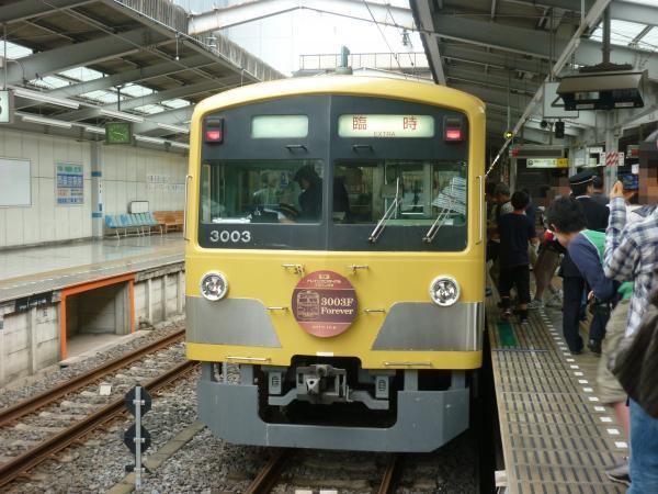 2013-10-06 西武3003F 臨時1