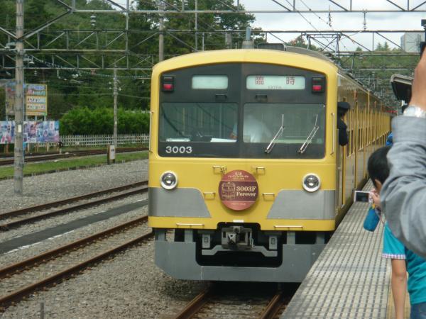 2013-10-06 西武3003F 臨時2