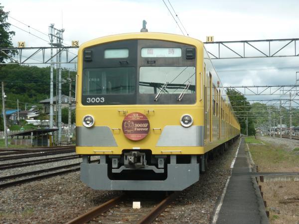 2013-10-06 西武3003F 臨時3