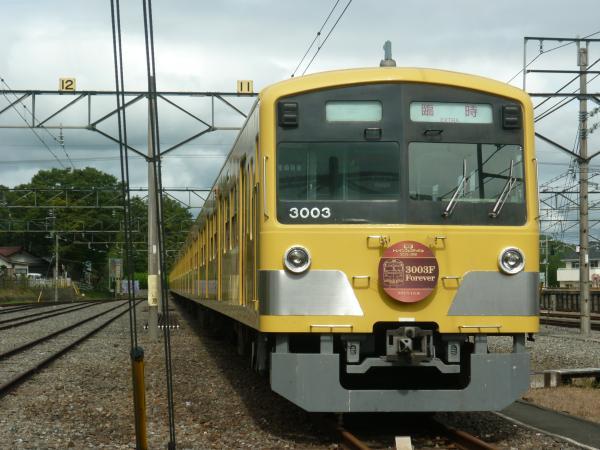 2013-10-06 西武3003F 臨時4