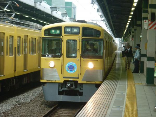 2013-10-06 西武9102F 準急飯能行き