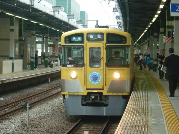 2013-10-06 西武9106F 快速飯能行き1
