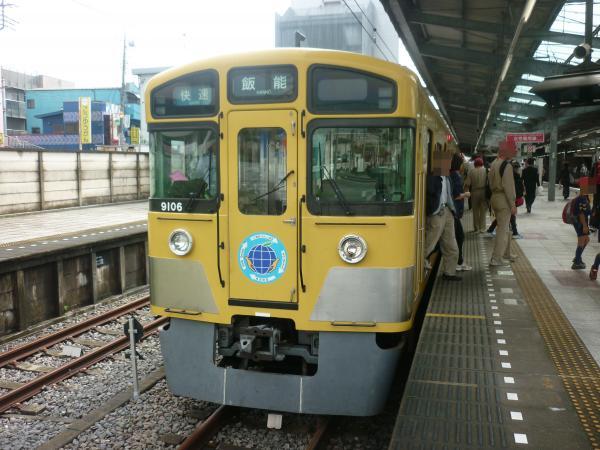 2013-10-06 西武9106F 快速飯能行き3