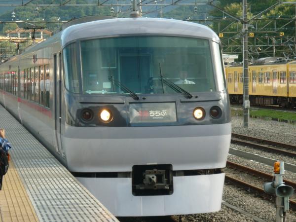 2013-10-06 西武10103F 特急西武秩父行き