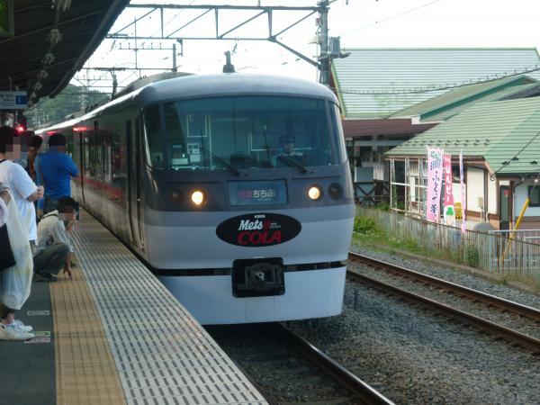 2013-10-06 西武10107F 特急池袋行き