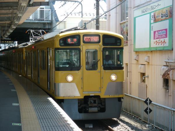 2013-05-12 西武2089F 各停西武球場前行き2