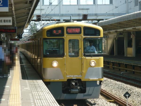 2013-05-12 西武2089F 各停西武球場前行き4