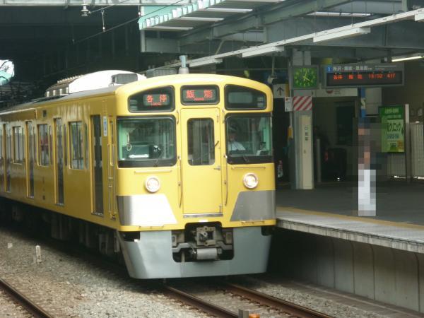 2013-06-22 西武2089F 各停飯能行き3