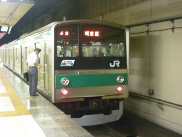 2013-08-04 埼京線205系ハエ14編成 新宿行き