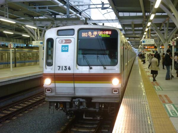 2013-10-19 メトロ7134F 各停元町・中華街行き