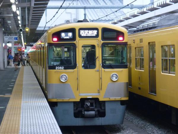 2013-10-19 西武2081F 各停西武新宿行き1