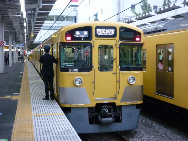 2013-10-19 西武2081F 各停西武新宿行き2