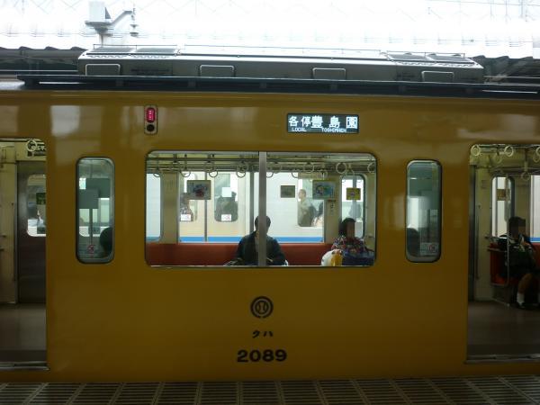 2013-10-19 西武2089F 各停豊島園行き 側面写真