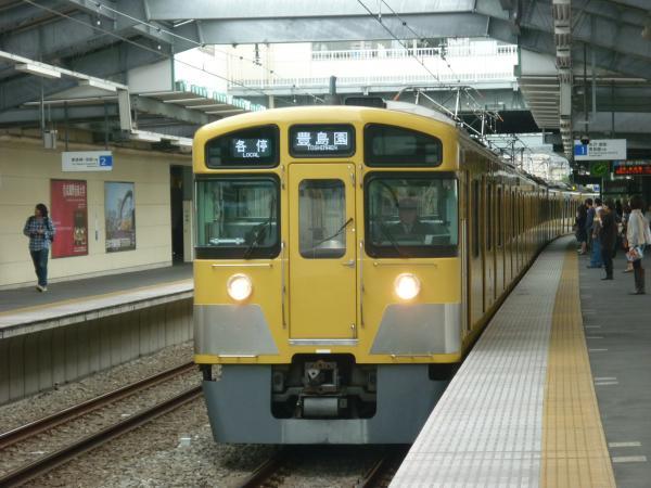 2013-10-19 西武2089F 各停豊島園行き1