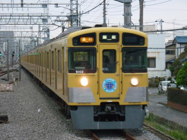 2013-10-19 西武9102F 急行飯能行き1