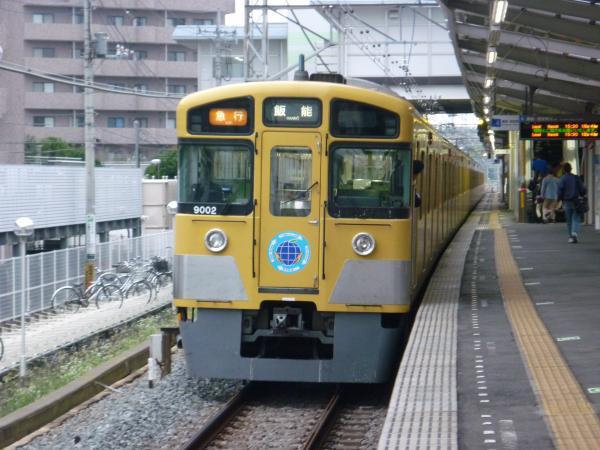 2013-10-19 西武9102F 急行飯能行き2