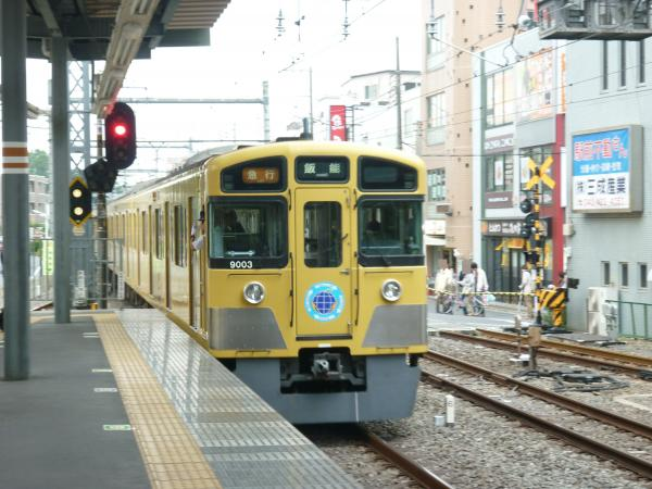 2013-10-19 西武9103F 急行飯能行き2