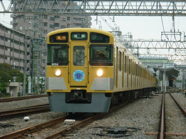 2013-10-19 西武9104F 急行池袋行き1