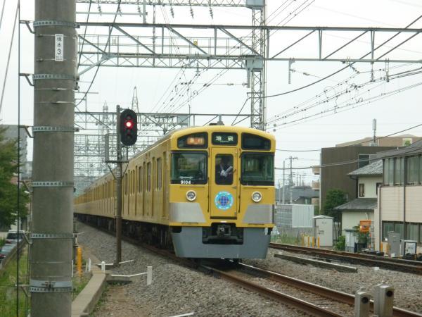 2013-10-19 西武9104F 急行池袋行き2