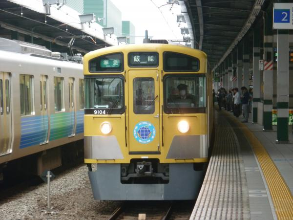 2013-10-19 西武9104F 準急飯能行き1