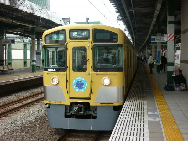 2013-10-19 西武9104F 準急飯能行き2