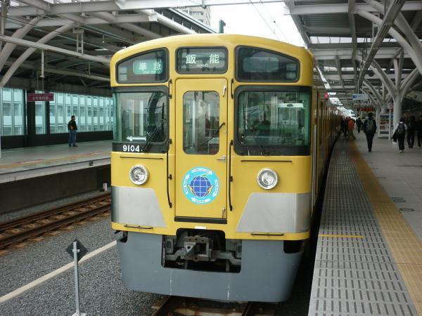 2013-10-19 西武9104F 準急飯能行き3