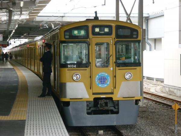 2013-10-19 西武9104F 準急飯能行き4