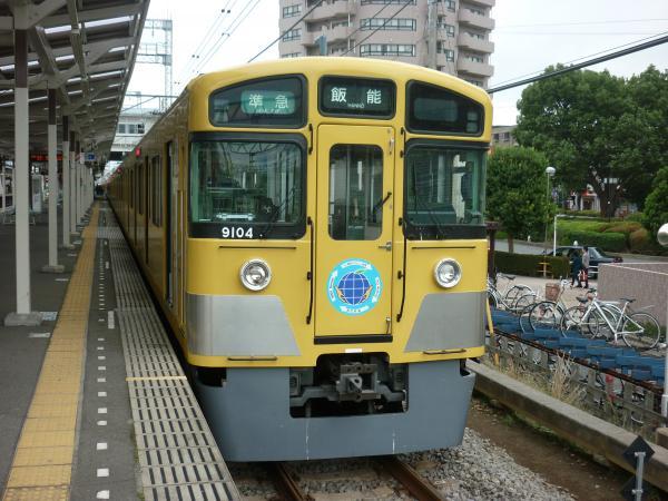 2013-10-19 西武9104F 準急飯能行き5