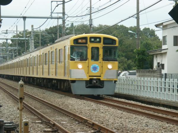2013-10-19 西武9107F 急行飯能行き1