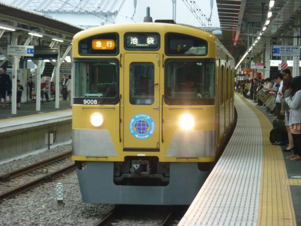 2013-10-19 西武9108F 急行池袋行き