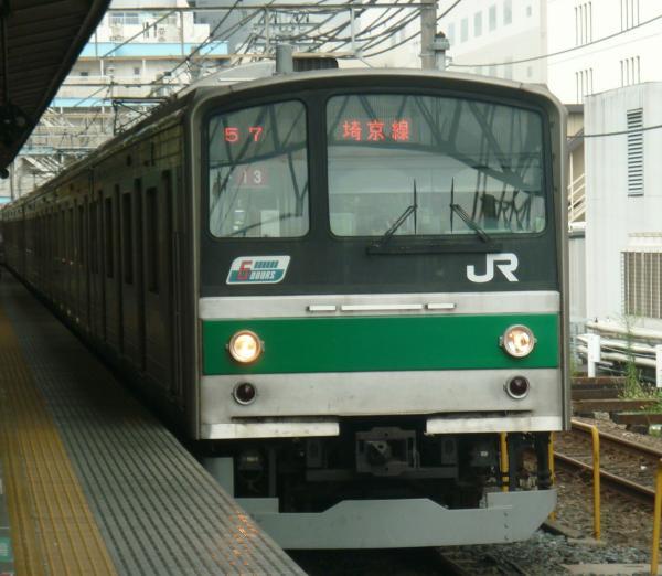 2013-08-04 埼京線205系ハエ13編成 新宿行き1