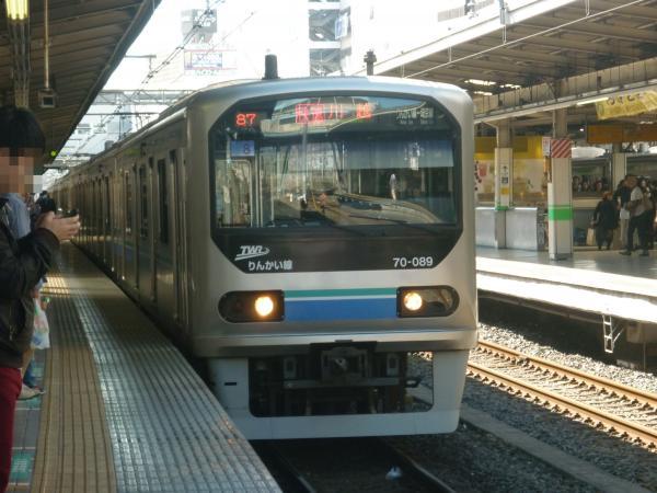 2013-10-27 りんかい線70-000形Z08編成 快速川越行き