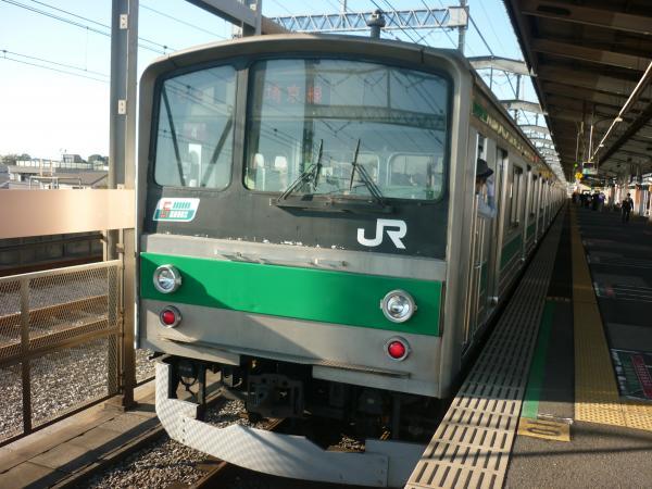 2013-10-27 埼京線205系ハエ4編成 快速川越行き1